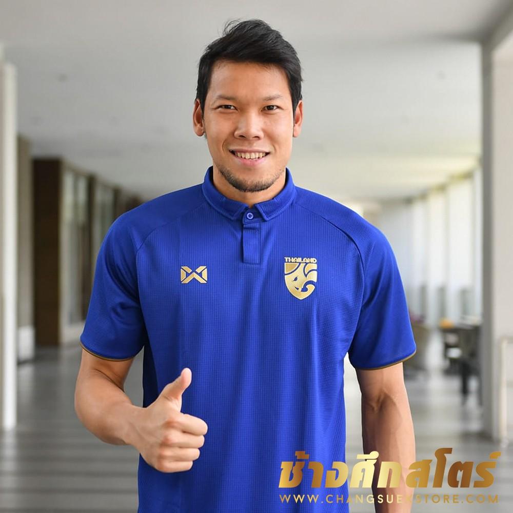 เสื้อโปโลช้างศึก ทีมชาติไทย