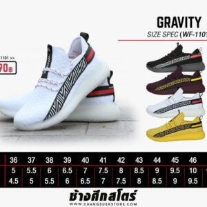 WARRIX รองเท้า Street Series 1 สีเหลือง รุ่น Gravity WF-1101-YY
