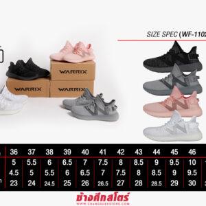 WARRIX รองเท้า Street Series 2 สีขาว WF-1102-WW
