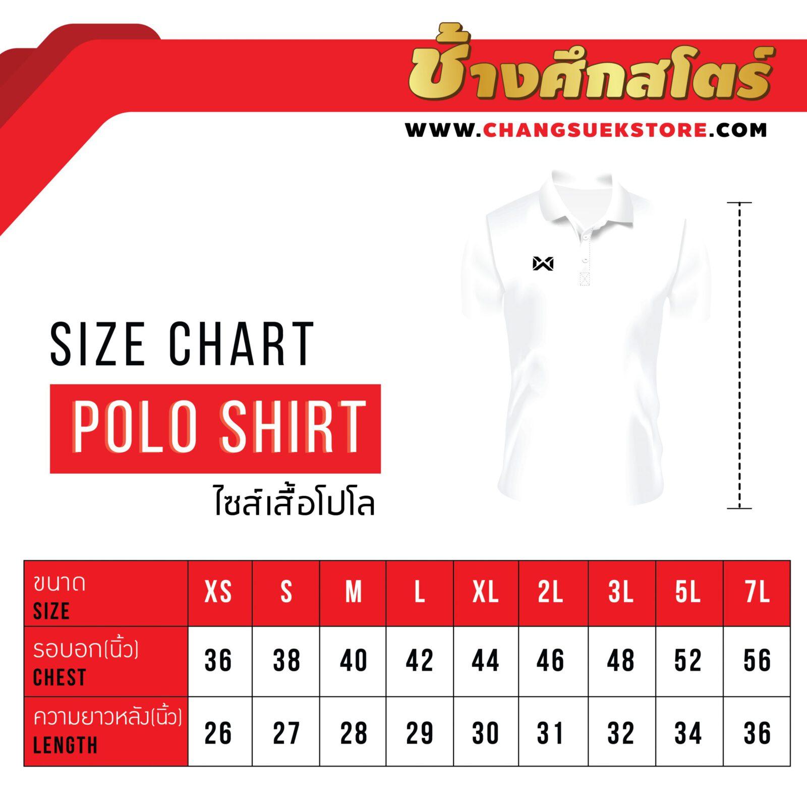 เสื้อโปโลช้างศึก ทีมชาติไทย สีส้ม WA-3324FTM2-OO