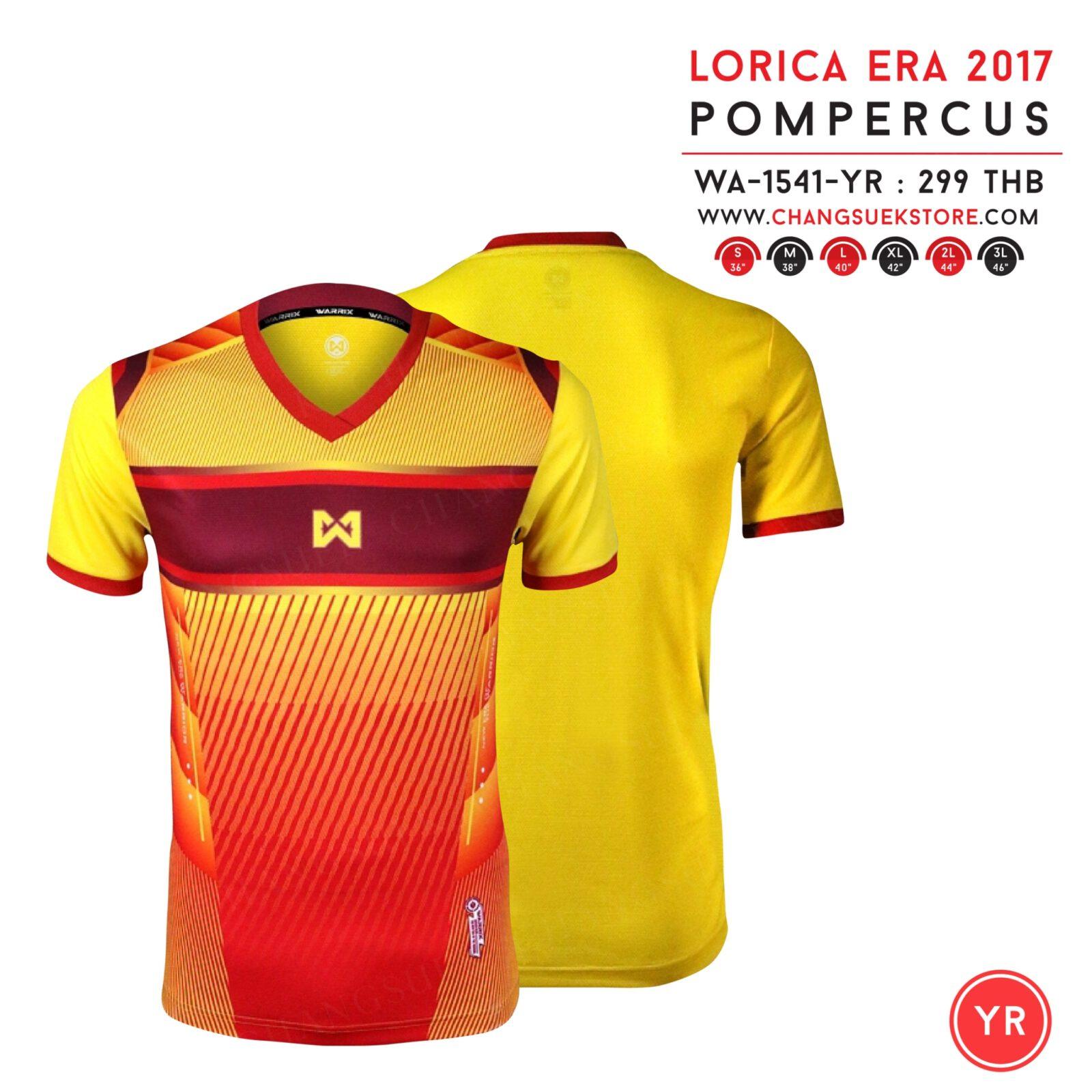 เสื้อฟุตบอล รุ่น WA-1541