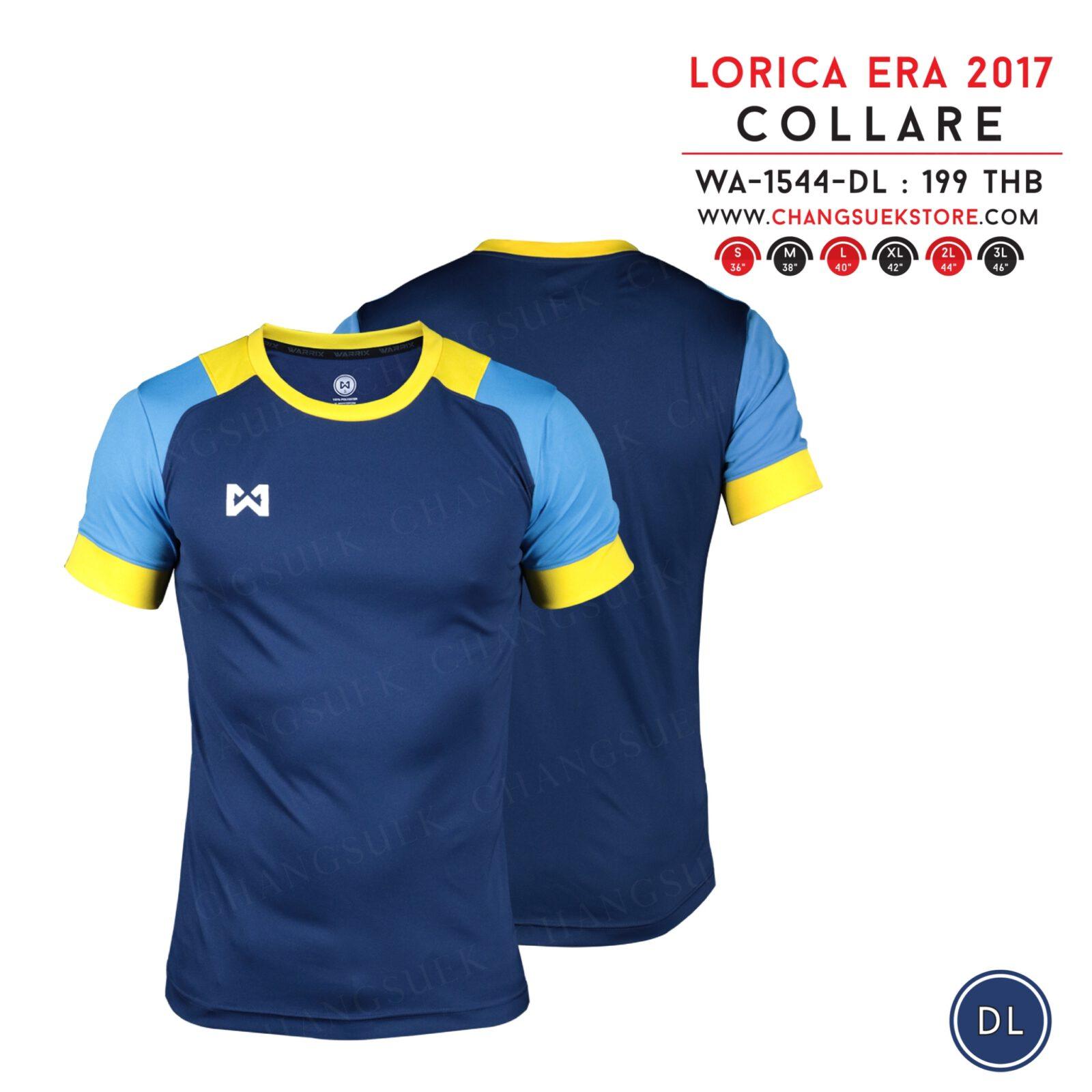 เสื้อฟุตบอล รุ่น WA-1544