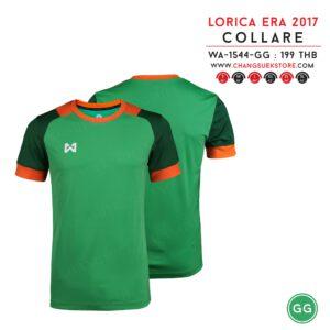 เสื้อฟุตบอล Warrix Collare สีเขียว WA-1544-GG
