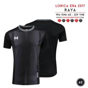 เสื้อฟุตบอล Warrix รุ่น Raya สีดำ WA-1546-AA