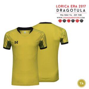 เสื้อฟุตบอล Warrix รุ่น Dragotula สีเหลือง-ดำ WA-1552-YA