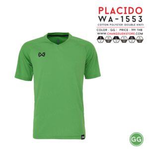 เสื้อฟุตบอล Warrix รุ่น Placido สีเขียว WA-1553-GG