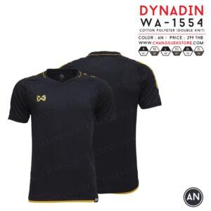 เสื้อฟุตบอล Warrix รุ่น Dynadin สีดำ-ทอง WA-1554-AN