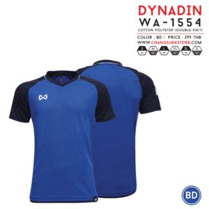 เสื้อฟุตบอล Warrix รุ่น Dynadin สีน้ำเงิน-กรมท่า WA-1554-BD