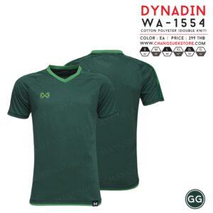 เสื้อฟุตบอล Warrix รุ่น Dynadin สีเขียว WA-1554-GG