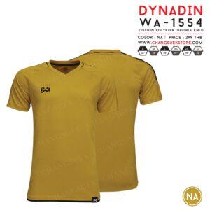 เสื้อฟุตบอล Warrix รุ่น Dynadin สีทอง-ดำ WA-1554-NA