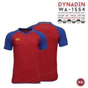 เสื้อฟุตบอล Warrix รุ่น Dynadin สีแดง-น้ำเงิน WA-1554-RB