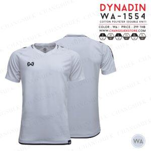 เสื้อฟุตบอล Warrix รุ่น Dynadin สีขาว-ดำ WA-1554-WA