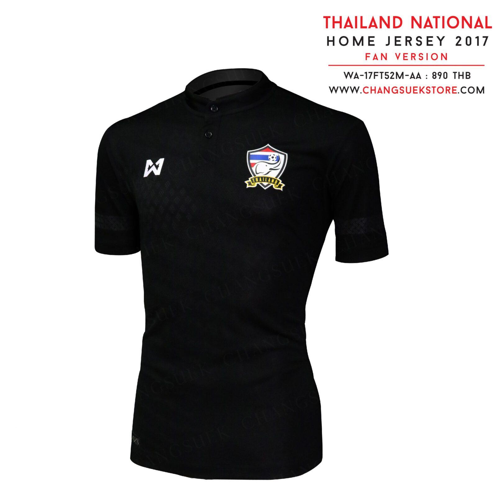 เสื้อแข่งทีมชาติไทย สีดำ Fan Version ปี 2017 WA-17FT52M-AA