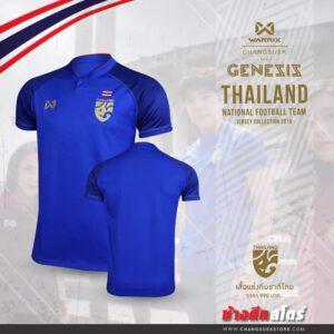 เสื้อทีมชาติไทย ปี 2018 สีน้ำเงิน-แดง WA-18FT52M-BR