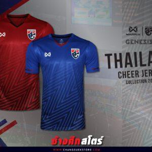 เสื้อเชียร์ทีมชาติไทย 2018 (Ver.2) WA-18FT54M ( มี 2 สี )