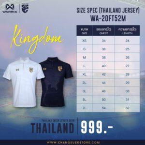 WARRIX REPLICA เสื้อทีมชาติไทย ปี 2020 สีชมพู WA-20FT52M-PP