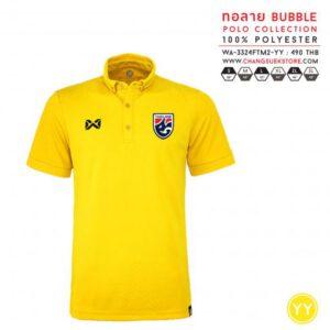 เสื้อโปโลช้างศึก ทีมชาติไทย สีเหลือง WA-3324FTM2-YY