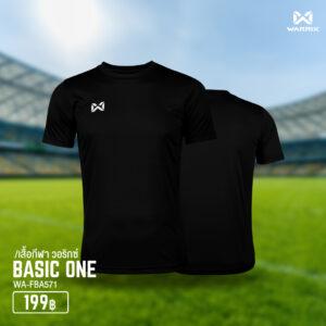 เสื้อกีฬา WARRIX BASIC ONE สีดำ WA-FBA571-AA