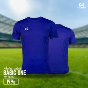 เสื้อกีฬา WARRIX BASIC ONE สีน้ำเงิน WA-FBA571-BB