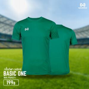 เสื้อกีฬา WARRIX BASIC ONE สีเขียวมินท์ WA-FBA571-G5