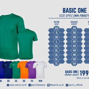 เสื้อกีฬา WARRIX BASIC ONE สีส้ม WA-FBA571-OO