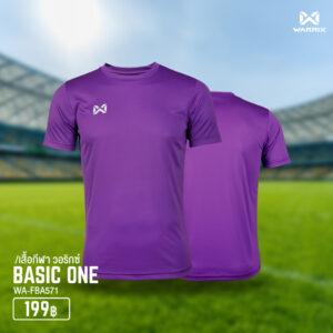 เสื้อกีฬา WARRIX BASIC ONE สีม่วง WA-FBA571-VV