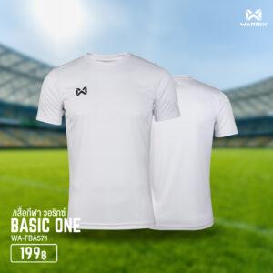 เสื้อกีฬา WARRIX BASIC ONE สีขาว WA-FBA571-WW