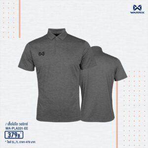 WARRIX เสื้อโปโลเบสิคแขนสั้น สีเทา WA-PLA331-EE