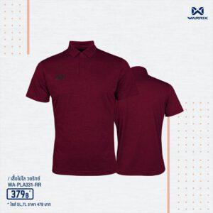 WARRIX เสื้อโปโลเบสิคแขนสั้น สีแดง WA-PLA331-RR