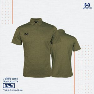 WARRIX เสื้อโปโลเบสิคแขนสั้น สีเหลือง WA-PLA331-YY