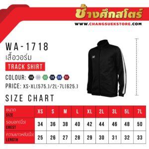 WARRIX เสื้อวอร์ม โลโก้ช้างศึกทีมชาติไทย สีดำ WA-19FT21M2-EE