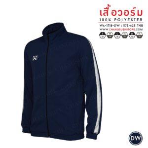 WARRIX เสื้อวอร์ม สีกรมท่า-ขาว รุ่น WA-1718-DW