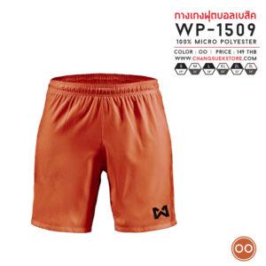 WARRIX กางเกงฟุตบอลเบสิค สีส้ม WP-1509-OO