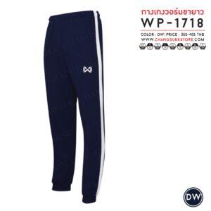 WARRIX กางเกงวอร์มขายาว สีดำ-ขาว WP-1718-AW