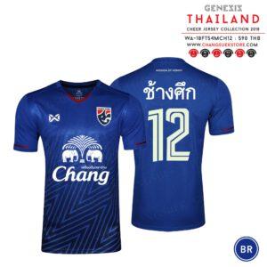 เสื้อเชียร์ทีมชาติไทย 2018 ช้างศึก 12 สีน้ำเงิน WA-18FT54MCH12-BR