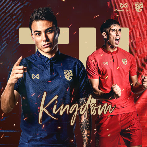 ทีมชาติไทย 2020